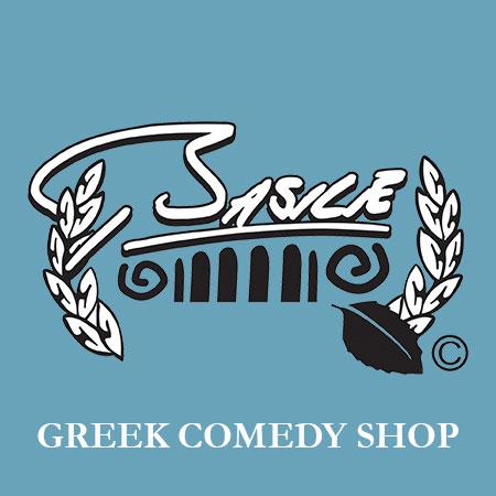 Basile's Greek Comedy Shop